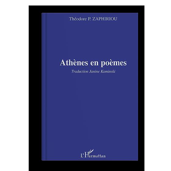 Athenes en poemes- Θ. Π.Ζαφειρίου Εξώφυλλο