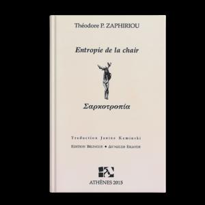 Entropie de la chair - Θ. Π.Ζαφειρίου