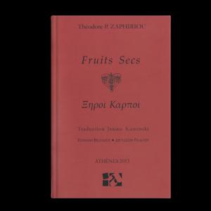 Fruits Secs - Θ. Π. Ζαφειρίου
